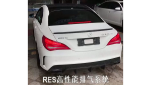 Mercedes Benz CLA45 AMG refit a loud version of the tail section in RES