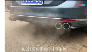 Volkswagen azure Variant upgrade RES exhaust tail section