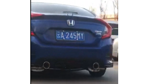 The ten generation of Honda civic RES intelligent variable valve exhaust system