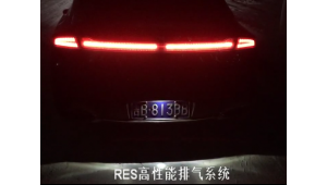 Lincoln MKZ refuses the high performance exhaust system in the tail section of RES.