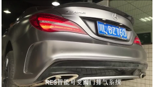 The tail section of Mercedes Benz CLA200